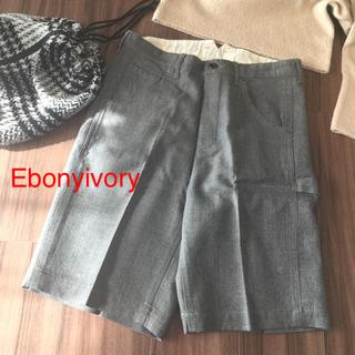 エボニーアイボリー(Ebonyivory)のEbonyivory ハーフパンツ グレー サイズF(ハーフパンツ)