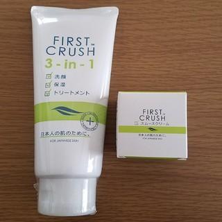 エイボン(AVON)のファーストクラッシュセット洗顔料 3-in-1&スムースクリーム (洗顔料)
