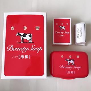 ギュウニュウセッケン(牛乳石鹸)の牛乳石鹸の赤箱(ボディソープ / 石鹸)