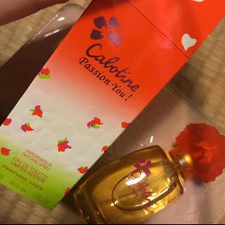 グレカボティーヌ(GRES CABOTINE)のカボティーヌ 香水 ディスプレイ用にも...💗(ユニセックス)