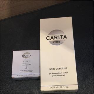 カリタ(CARITA)のCARITA PARISクレンジングゼリー&ICELYフィニッシュパウダー(フェイスパウダー)