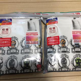 UNIQLO - 新品♡ ユニクロ 極暖 ヒートテック キッズ キュウレンジャー