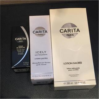 カリタ(CARITA)のCARITA リフレッシング乳液&クレンジングクリーム&リキッドファンデーション(ファンデーション)