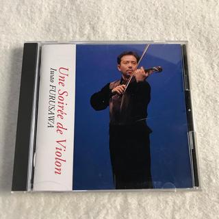 「ヴァイオリンの夜 古澤巌(VN)」(クラシック)