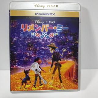 Disney - リメンバーミー  ブルーレイ + 純正ケース