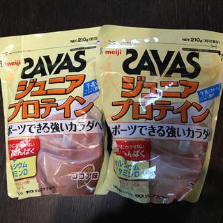 ザバス(SAVAS)のザバス ジュニアプロテイン 2袋(プロテイン)