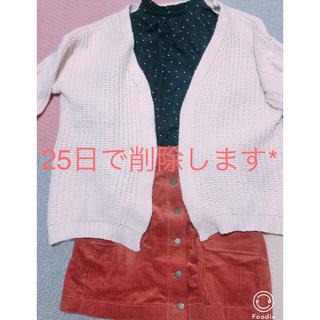 ジーユー(GU)のコーデュロイフロントボタンミニスカート(ミニスカート)