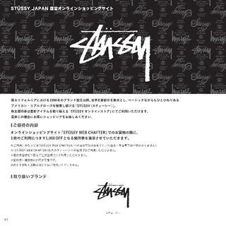 ステューシー(STUSSY)のSTUSSY オンラインストア¥1,000OFF(ショッピング)