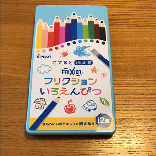 ★PILOT  フリクションいろえんぴつ12色セット★