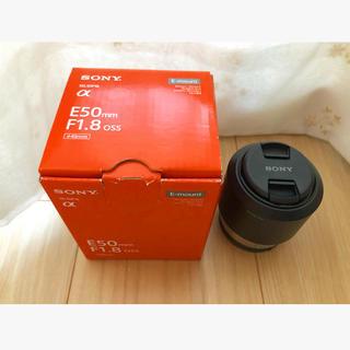 SONY - 【SONY】SEL50F18 50mm 単焦点レンズ