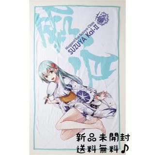 カドカワショテン(角川書店)の「艦これ」公式 豪華涼感浴衣掛布「鈴谷」 浴衣mode(その他)