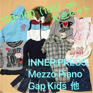 インナープレス(INNER PRESS)の女の子 150−160(165)cm 服 まとめ売り(ジャケット/上着)