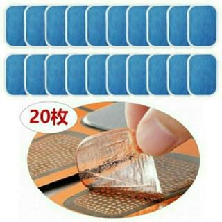 シックスパッド(SIXPAD)のスマートフィットネス シックスパック系 ジェルシート 互換品 20枚 最安値(エクササイズ用品)