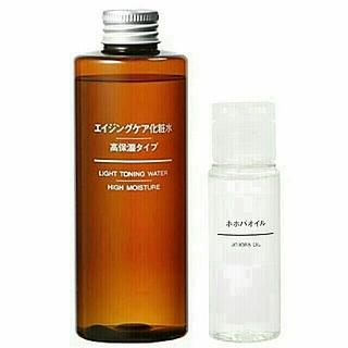 ムジルシリョウヒン(MUJI (無印良品))のエイジングケア化粧水 高保湿タイプ&ホホバオイル 2点セット(化粧水 / ローション)