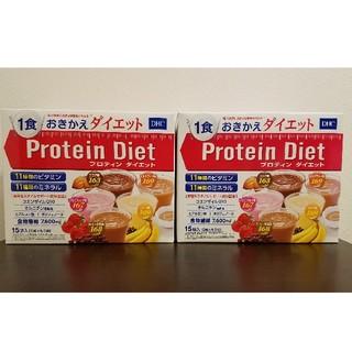 DHCプロテインダイエット(ダイエット食品)