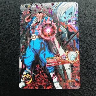 BANDAI - ダーブラ:ゼノ HGD4-sec
