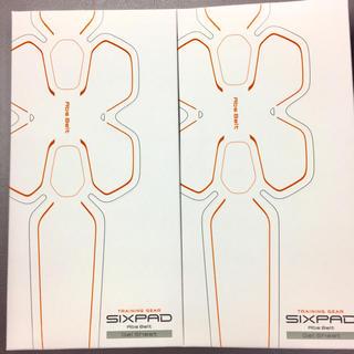 シックスパッド(SIXPAD)の【純正品】シックスパッド アブズベルト ジェルシート 2箱(その他)