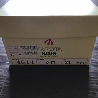 ハルタ(HARUTA)のHARUTA KIDS ローファー(ローファー/革靴)