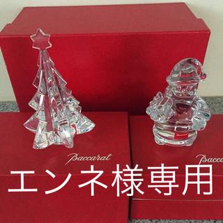 バカラ(Baccarat)のバカラ Baccarat クリスタル クリスマスツリー & サンタ セット(置物)