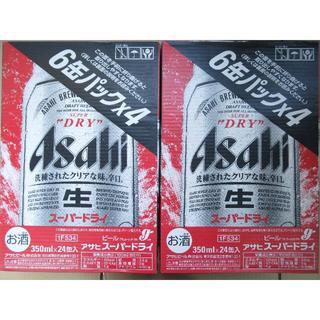アサヒ(アサヒ)のアサヒ スーパードライ 350ml×24 2ケースです。MR293o3(ビール)