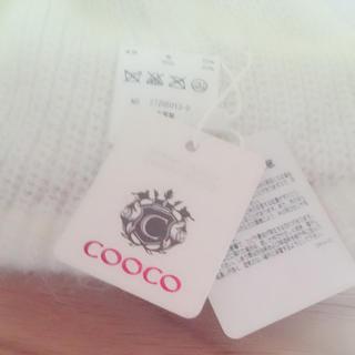 クーコ(COOCO)の⭐︎タグ付COOCO  パール付 上品オフホワイト 毛70%  可愛い⭐︎(ニット帽/ビーニー)
