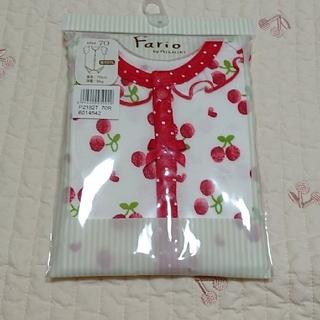 ニシキベビー(Nishiki Baby)のニシキ ファリオ 半袖前開きグレコ 70cm 新品未使用・未開封(肌着/下着)