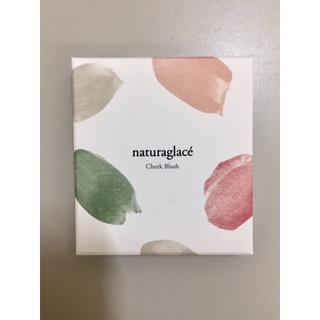 ナチュラグラッセ(naturaglace)のナチュラグラッセ チークブラッシュ 04 ヌード(チーク)