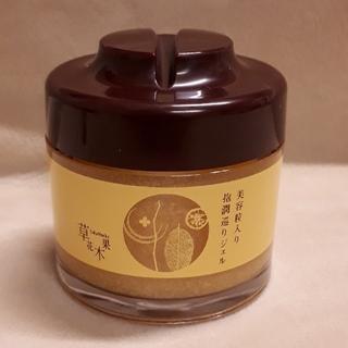 ソウカモッカ(草花木果)の草花木果 抱潤巡りジェル(化粧水/ローション)