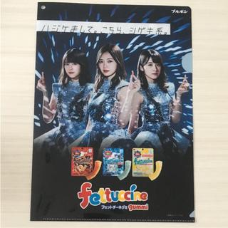 ノギザカフォーティーシックス(乃木坂46)の乃木坂46 クリアファイル 1枚(クリアファイル)