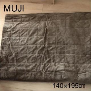 MUJI (無印良品) - 無印良品 キルティング ラグ カーペット