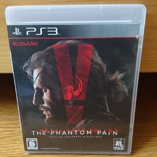 PlayStation3 - メタルギア5 PS3