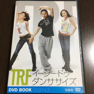 TRF ダンササイズ DVD