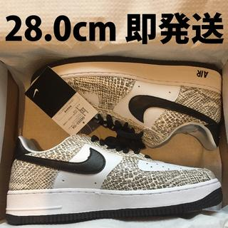 ナイキ(NIKE)の28.0cm NIKE AIR FORCE 1 LOW COCOA SNAKE(スニーカー)