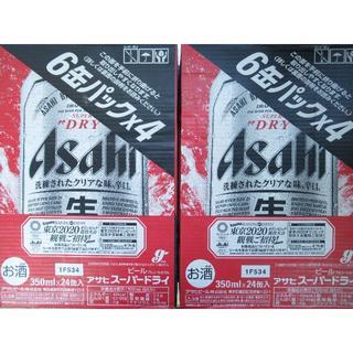 アサヒ(アサヒ)のアサヒ スーパードライ 350ml×24 2ケースです。MR328o3(ビール)