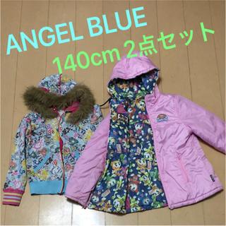 エンジェルブルー(angelblue)のANGEL BLUE 140cm パーカー アウター 2点セット(ジャケット/上着)