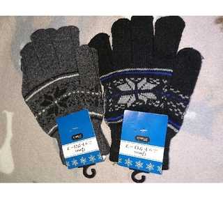 手袋二枚セット