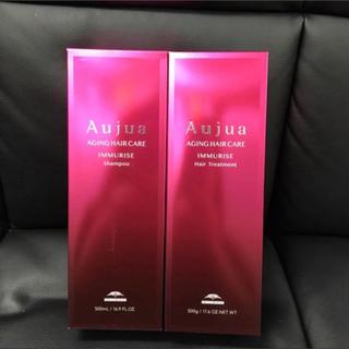 Aujua - aujua イミュライズ 500セット