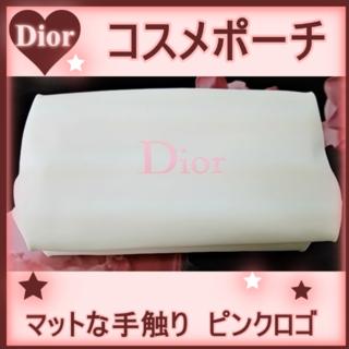 ディオール(Dior)のDior コスメ ポーチ ホワイト 長方形 ロゴ ピンク(その他)