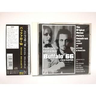 【廃盤】映画『バッファロー66/Buffalo'66』サントラCD/国内盤/帯付(映画音楽)