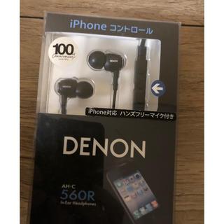 デノン(DENON)のDENON インナーイヤーヘッドホン AH-C560R (ヘッドフォン/イヤフォン)