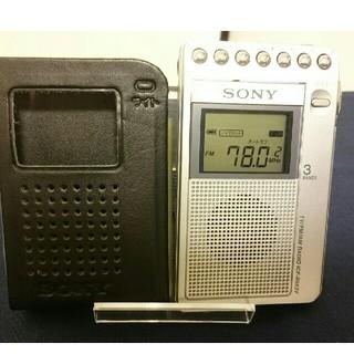 ソニー(SONY)のSONY携帯ラジオICF-553V中古(ラジオ)