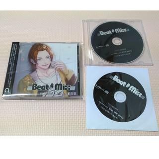 魁皇楽★Beat#mix vol.3 香月彗★シチュエーションCD(CDブック)