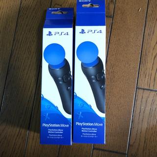 プレイステーション(PlayStation)の【中古】PlayStation Move PSVR 1本だけ買い可(家庭用ゲーム本体)