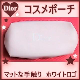 ディオール(Dior)のDior コスメ ポーチ ピンク 長方形 ロゴ ホワイト(その他)