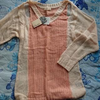 シェデル(Chedel)の薄桃色セーター(ニット/セーター)