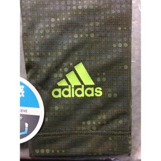 アディダス(adidas)のadidas アームガード アームカバー 冷感 Mサイズ カーキ 未使用(その他)