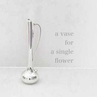 ダダ(DADA)の一輪挿し 花瓶 シルバー Da-Da(花瓶)