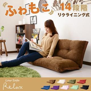 【送料無料】2人掛け&ソファーベット リクライニングソファ(二人掛けソファ)