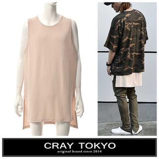 SALE!! CRAY TOKYO ベージュ スクエア レイヤードタンクトップ