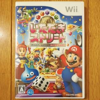 Wii - いただきストリート Wii